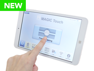 Learn more information about Magic Touch Tablet from Lockdecoders