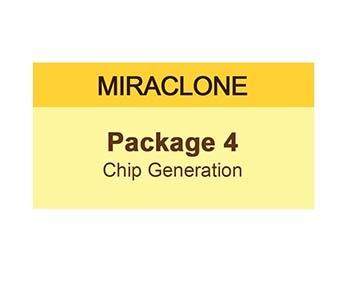 MiraClone - Package 4 Chip Generation + Ford/Mazda/Jaguar/Land Rover Outcode