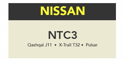 Truecode - NTC3 Software Update (Nissan)